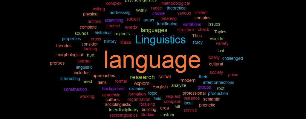 Linguistic essay